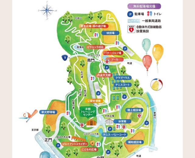 町おこし、京丹波町の地域力増、他地域に負けない様にするには。