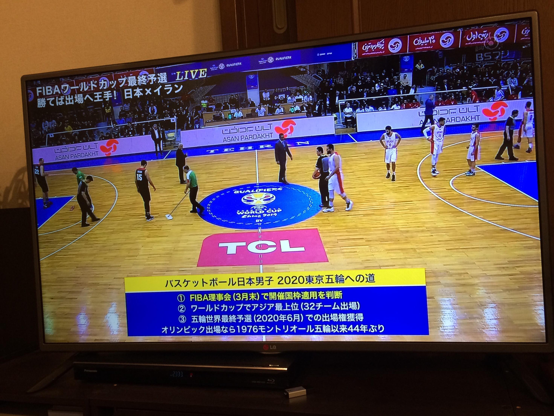 バスケ日本代表|イランに勝利!濡れモップが笑えた。