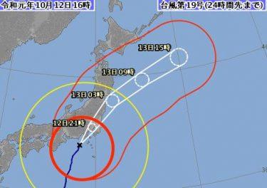 台風19号で土バス中止…なのでアフロの動画です。