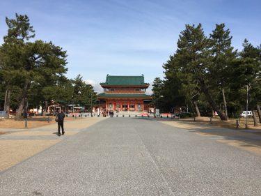 京都旅ラン|京都タワーから平安神宮コースがおすすめです。