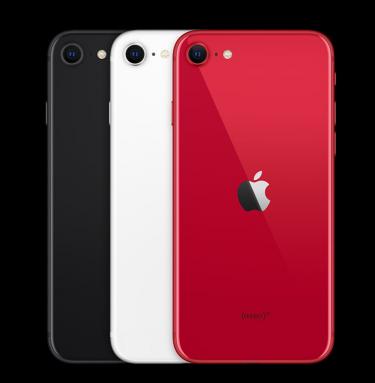 最新iPhoneSEでました!しかもApple直購入で低価格!合わせてUQmobileお得です!