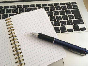 【日記ブログを200記事書いても稼げない】ダメブログの見本を紹介
