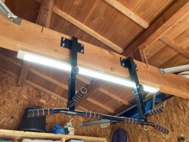 【自宅でチンニング!DIY】プルアップバーを小屋の梁に取り付ける
