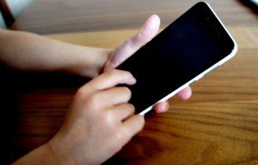 iPhoneに保存している写真の【QRコード】読み込み手順