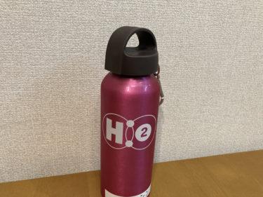 簡単に説明します【水素水の効果】Musoshin Fitにもあります