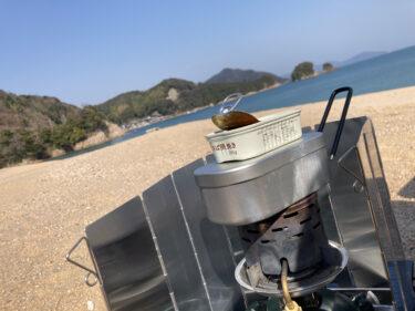 越浜で釣りとダイソーメスティン【シングルバーナー不調】